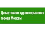 Государственное бюджетное учреждение здравоохранения «Психиатрическая больница № 13 Департамента здравоохранения города Москвы.