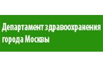 Психиатрическая больница № 14 Департамента Здравоохранения города Москвы