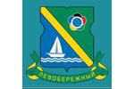 Управа района Левобережный