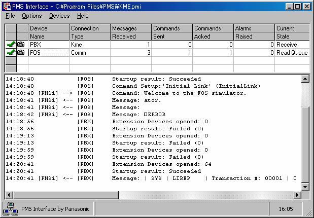 PMSi 2 PMS интерфейс для гостиничных приложений