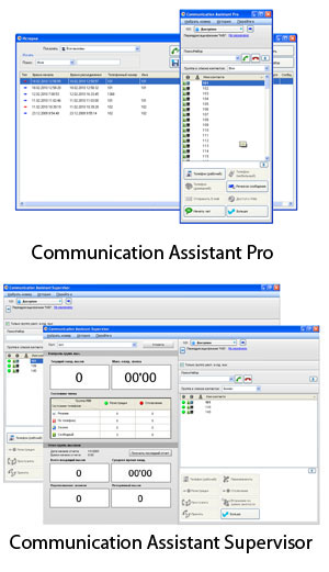 communication assistant Новые горизонты с Communication Assistant от Panasonic