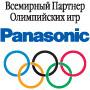 sponsor Panasonic на Олимпийских играх; или работа видеоконференц системы высокой четкости в Сочи