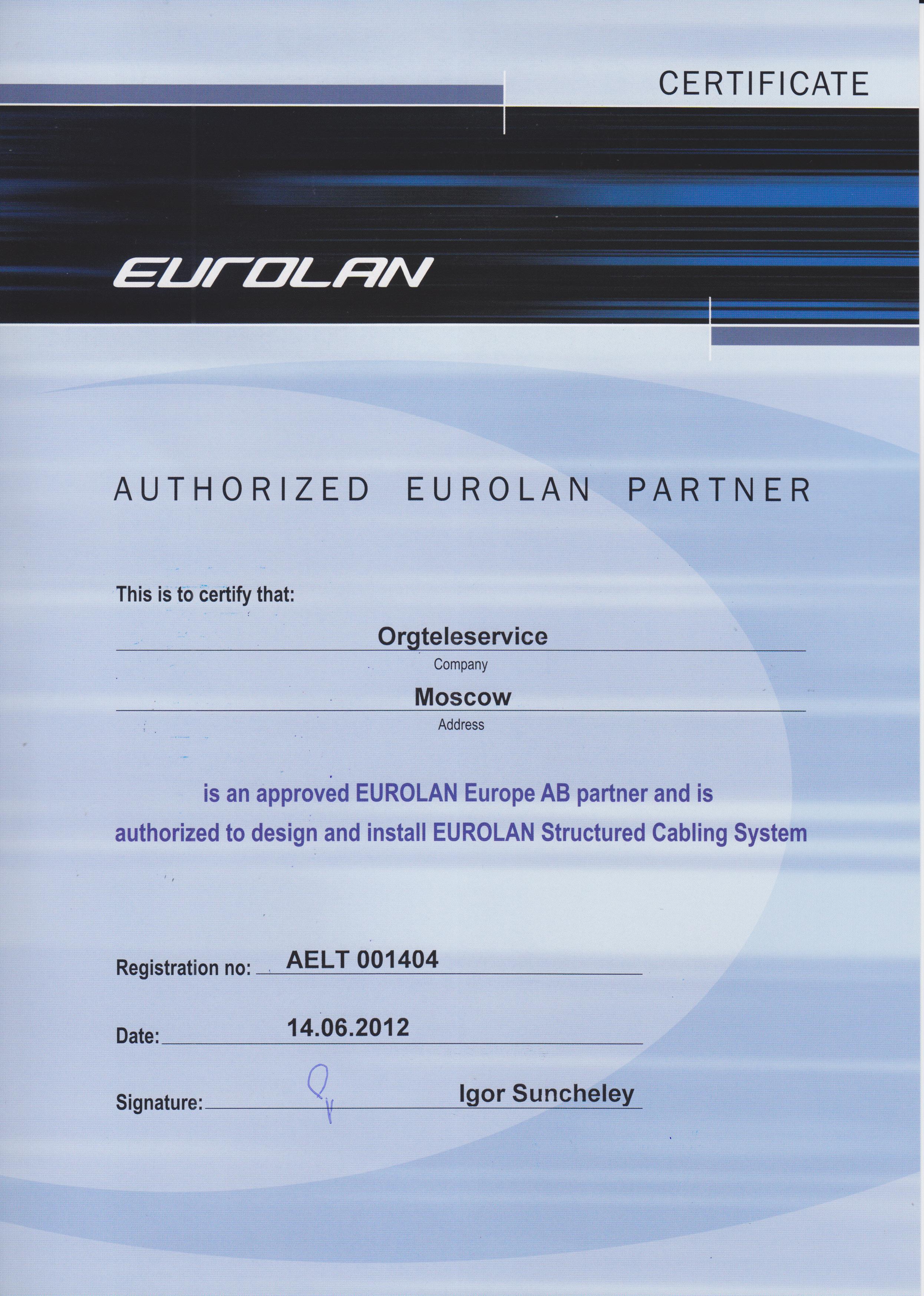 Eurolan2 Кабельные системы СКС