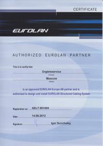 sertificat Eurolan2 213x300 Сертификаты