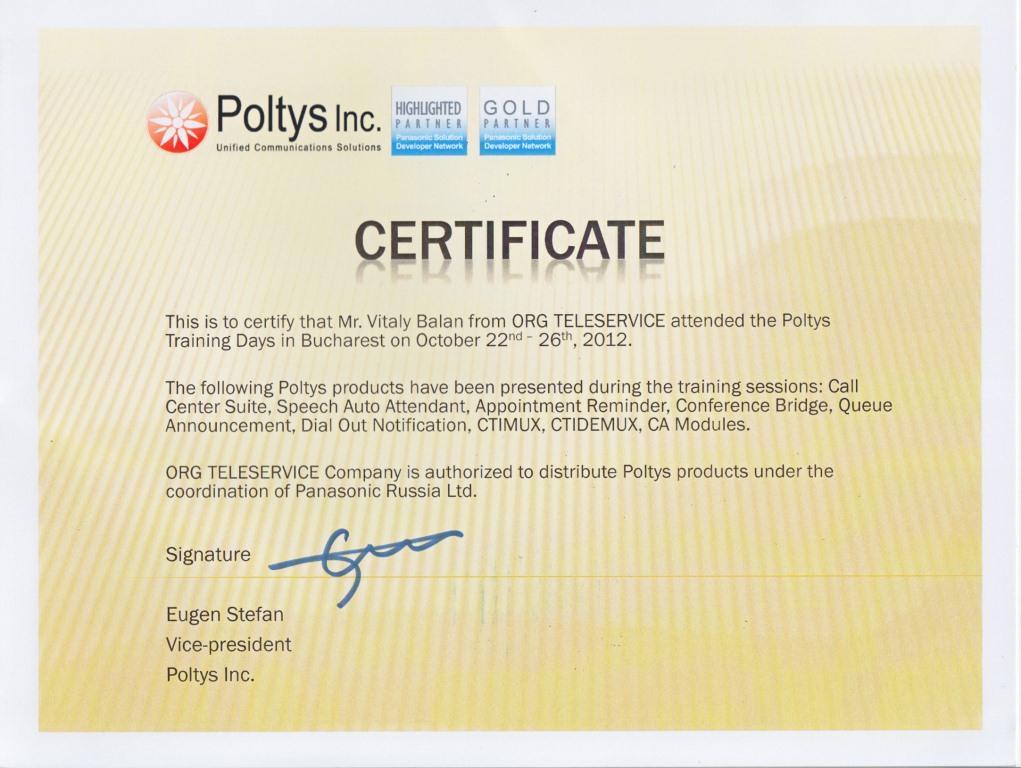Сертификат Poltys Call Center Professional (CCPro)