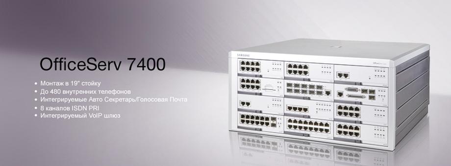OS 74001 OfficeServ 7400