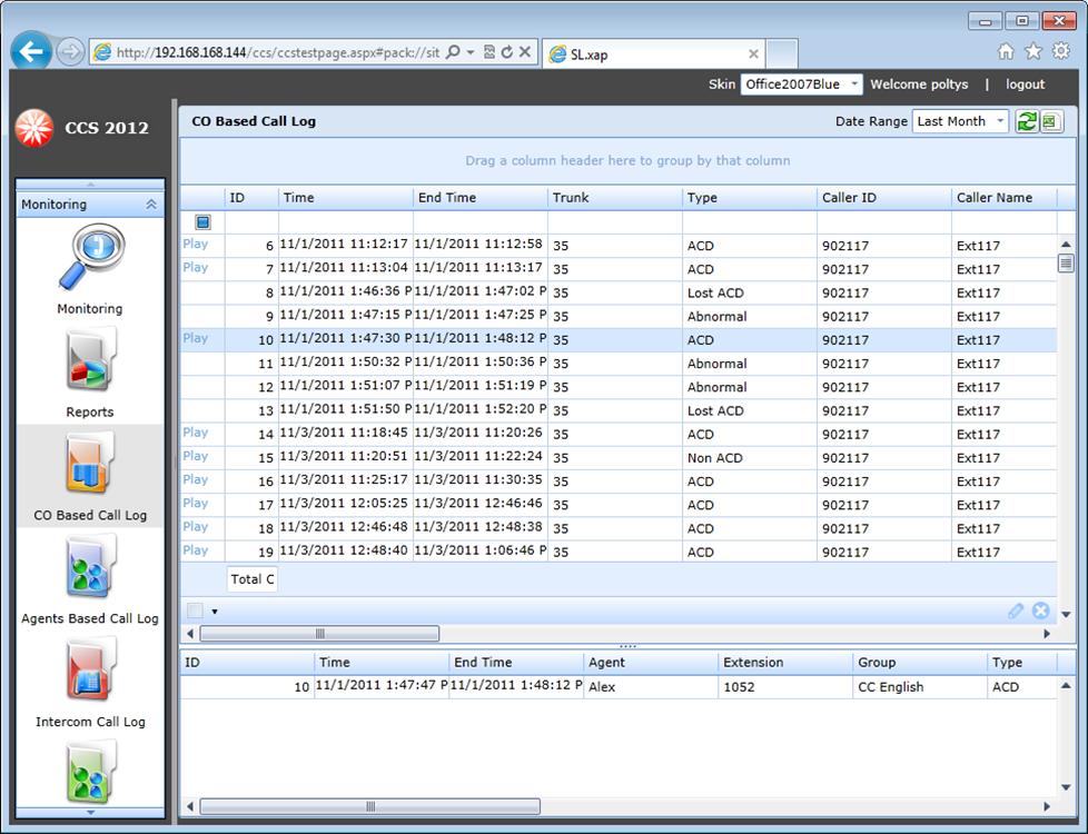 ccrecord screenshot2 CC Record Pro