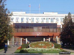 prefuzao 300x225 Префектура ЮЗАО г. Москвы