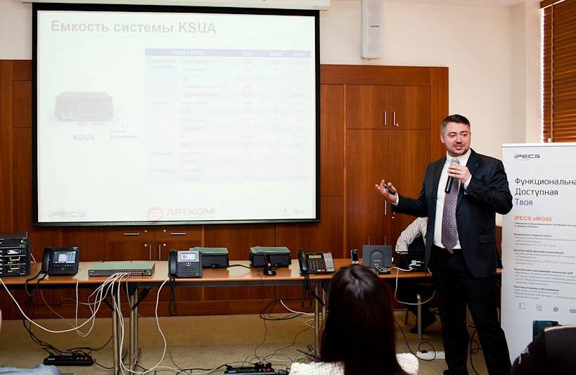 Презентация iPECS eMG80 iPECS eMG80   новая станция от Ericsson LG Enterprise