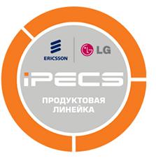iPecs АТС Ericsson LG