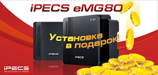 free_eMG80