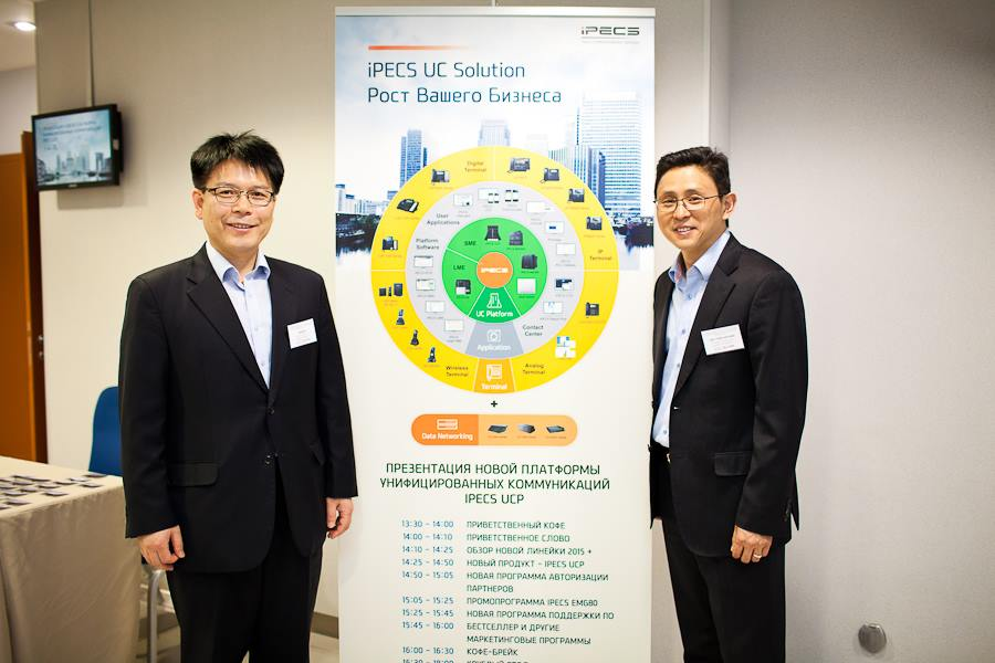 11350521 1133356353356911 7251984024190393995 n Презентация новой платформы унифицированных коммуникаций iPECS UCP