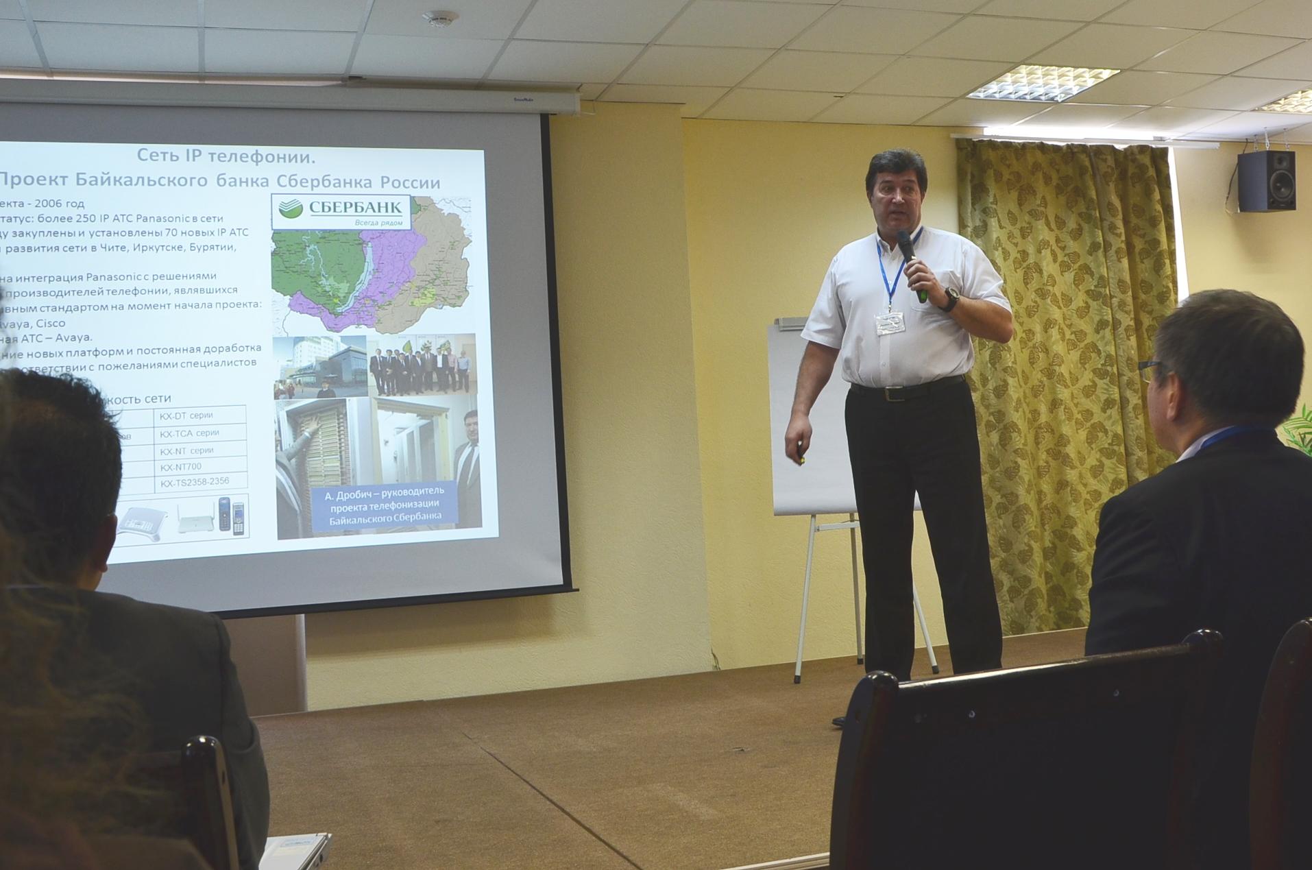 DSC 0075 Компания Panasonic провела партнерскую конференцию на Байкале