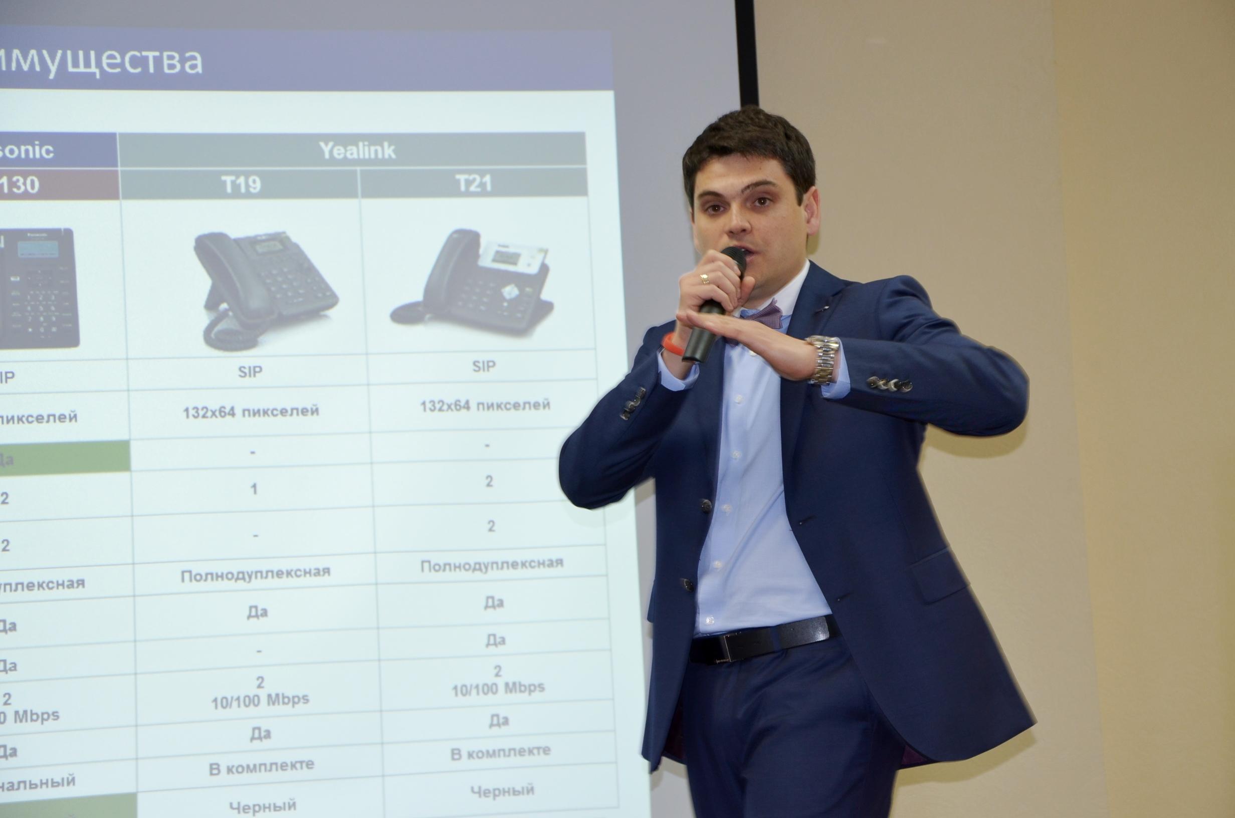 DSC 0084 Компания Panasonic провела партнерскую конференцию на Байкале