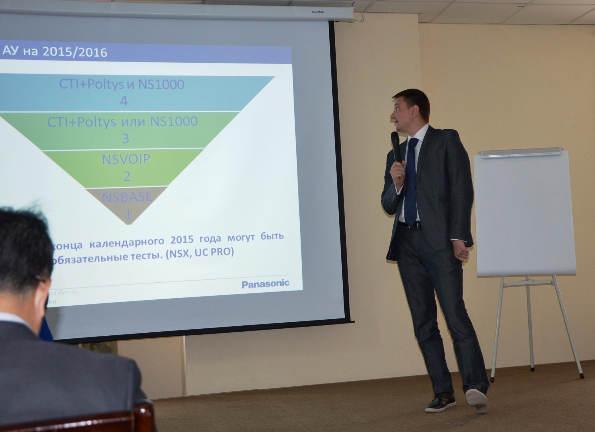 DSC 0102 Компания Panasonic провела партнерскую конференцию на Байкале