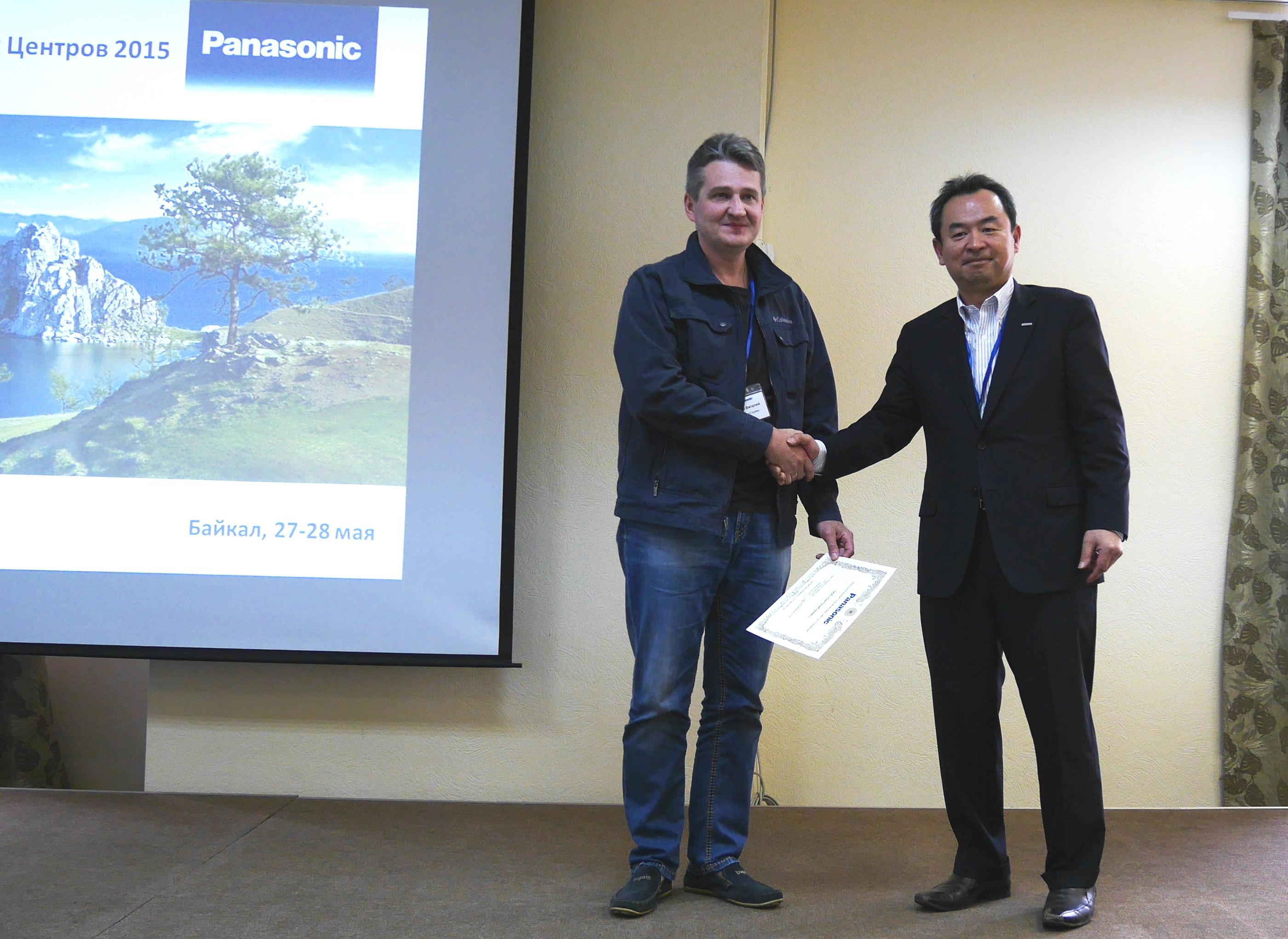 P12207032 Компания Panasonic провела партнерскую конференцию на Байкале