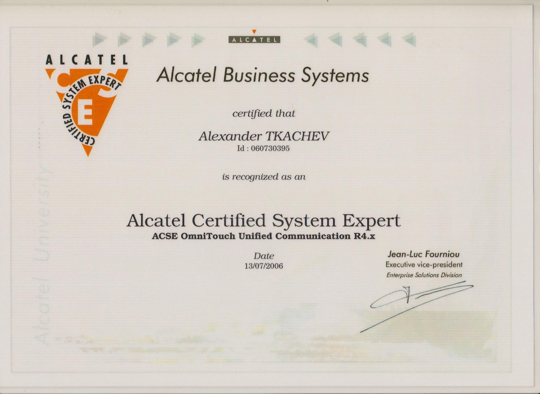 Сертификат Алкатель ТКАЧЕВ Сертификаты