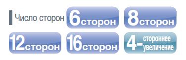 hdvc mpcs 2 ПО HDVC MPCS