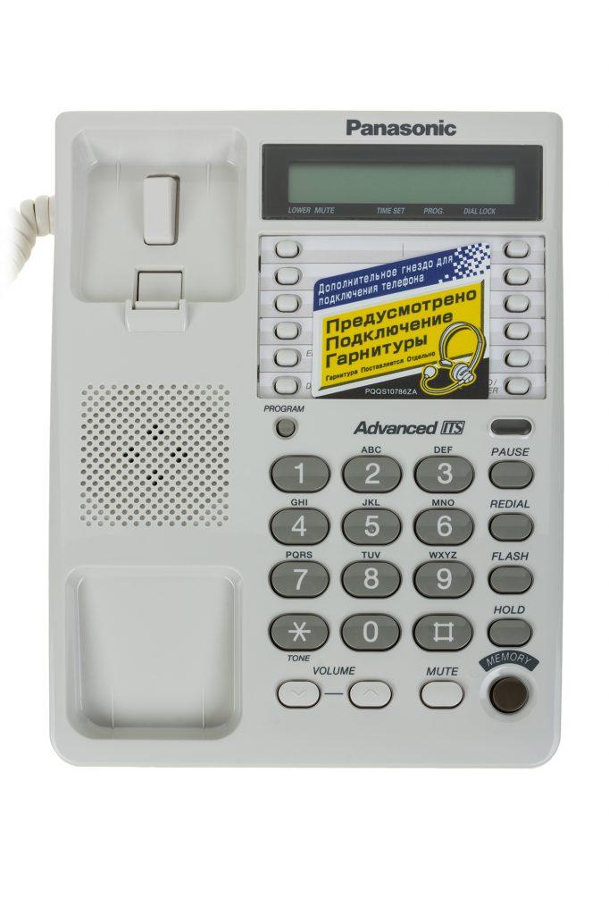 kx ts2362 682x1024 KX TS2362RU