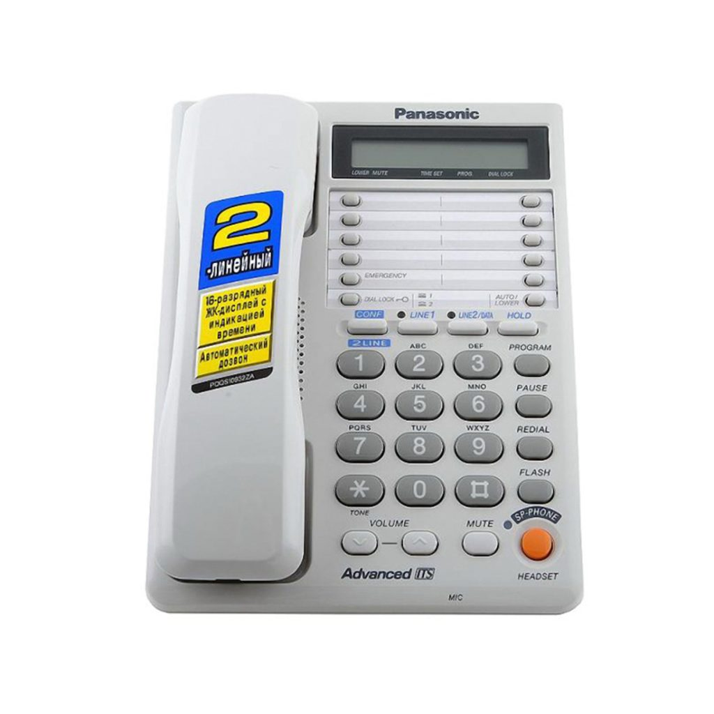 panasonic kx ts2368ruw 1 1024x1024 KX TS2368RU