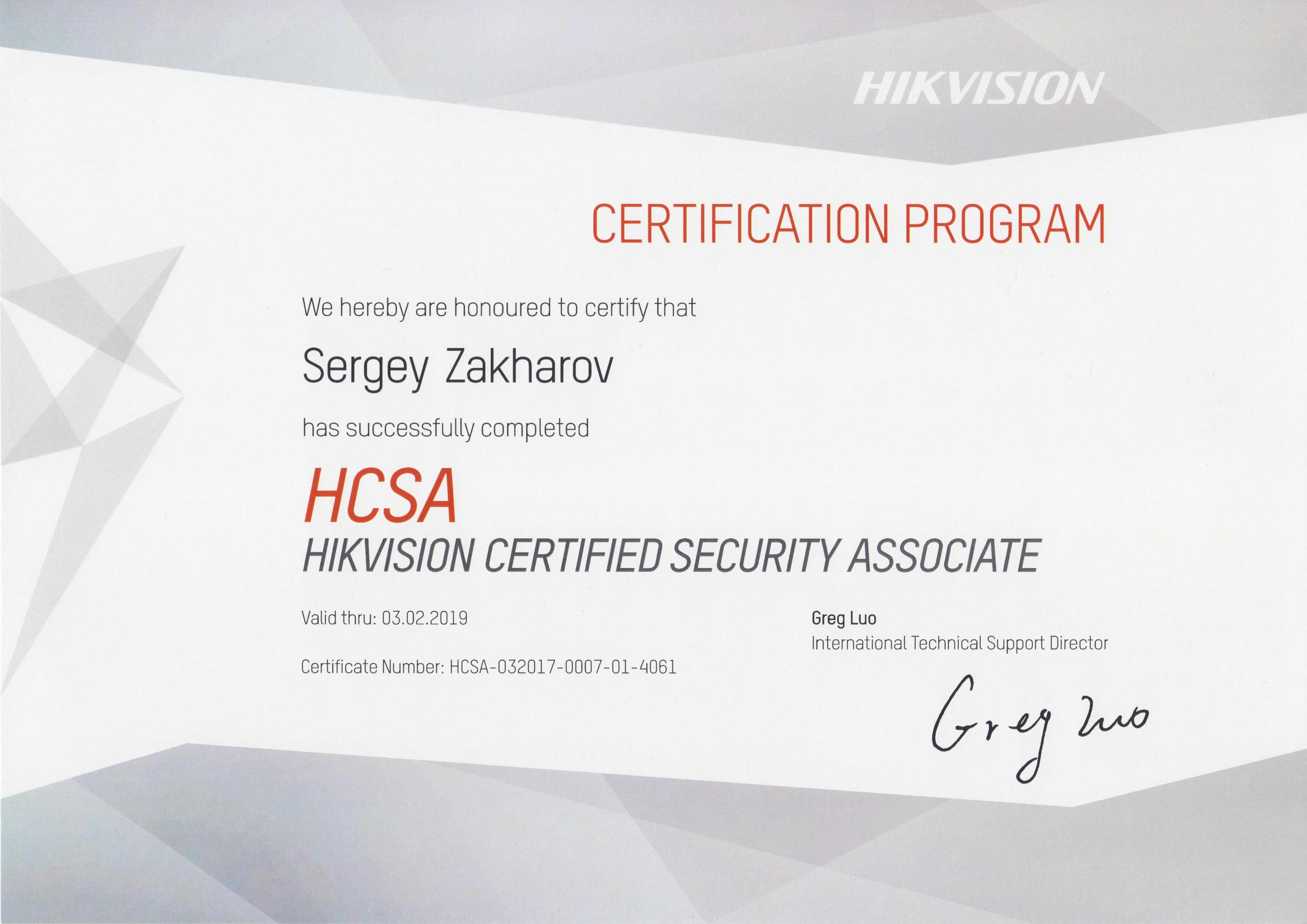Hikvision jpeg Сертификаты