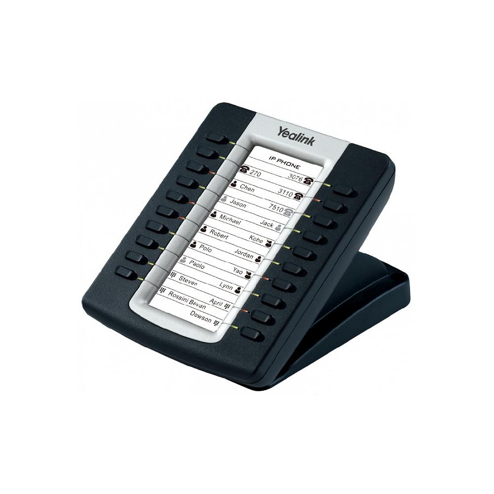 EX39 b VoIP оборудование Yealink