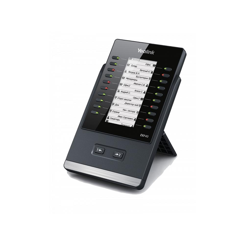 EX40 VoIP оборудование Yealink