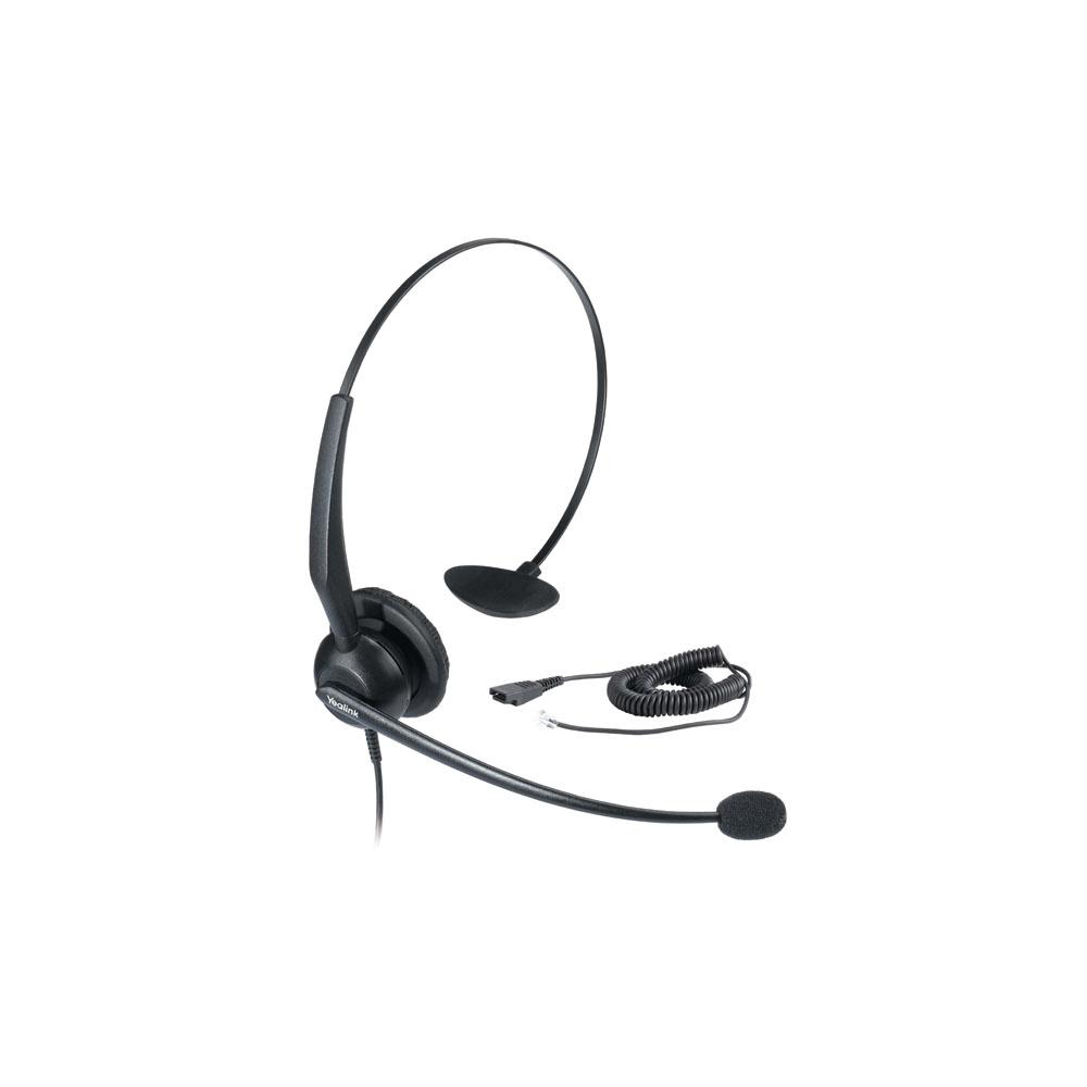 YHS32 VoIP оборудование Yealink