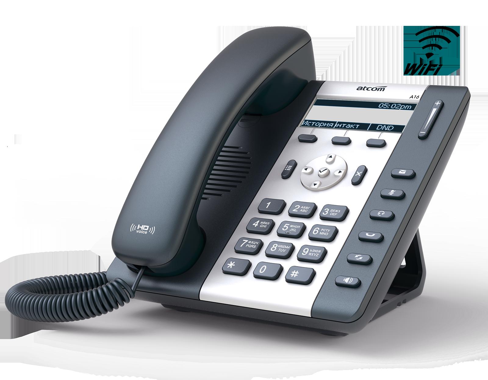 ATCOM A10W Wi Fi SIP телефоны