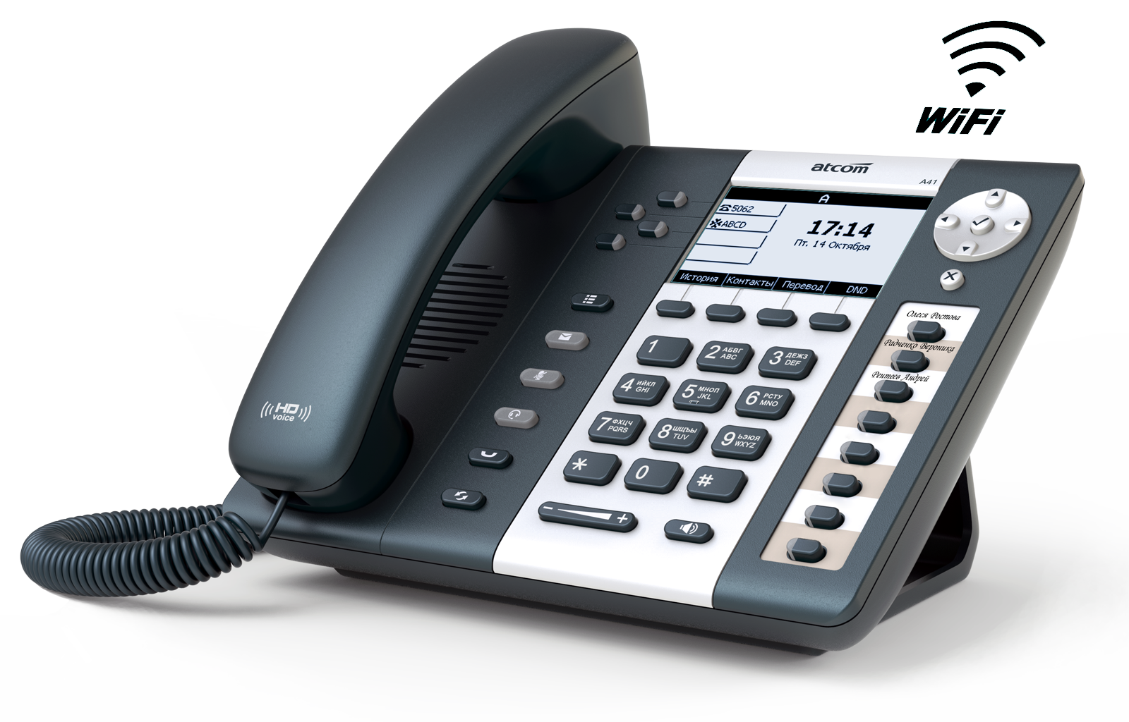 ATCOM A41W Wi Fi SIP телефоны