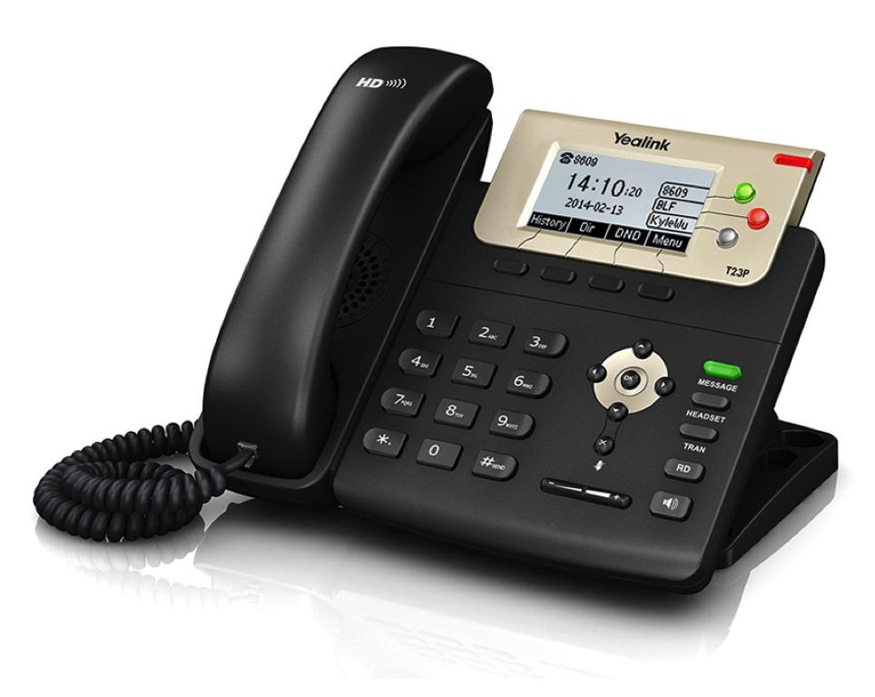sip t23p VoIP оборудование Yealink