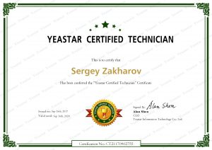 YSCT CT21170902755 300x212 Yeastar LTE