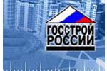 Госстрой России