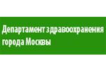 «Психиатрическая больница № 10 Департамента здравоохранения города Москвы» (ГКУЗ ПБ № 10 ДЗМ)