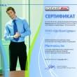 ОргТелеСервис – официальный дилер Plantronics, Inc.