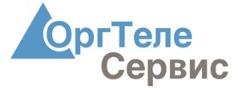 ОргТелеСервис – офисные АТС Panasonic от официального партнера компании Панасоник