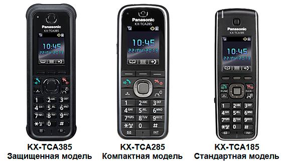 новые DECT-телефоны