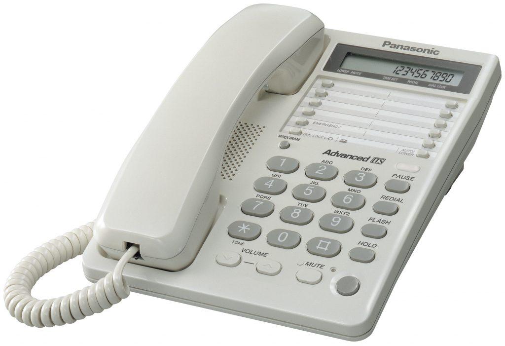 KX-TS2362RUW-2