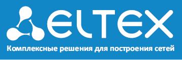 Eltex_логотип