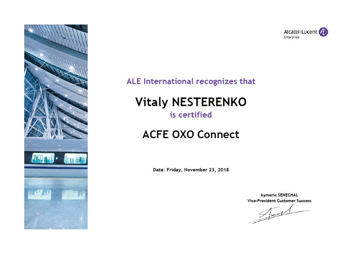Сертификат Alcatel