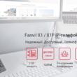 Fanvil X1/X1P – самые бюджетные IP-телефоны на Российском рынке